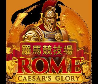 ROMA | เกมส์สล็อตออนไลน์ • jokerslot88s เว็บสล็อตออนไลน์ที่ดีที่สุด